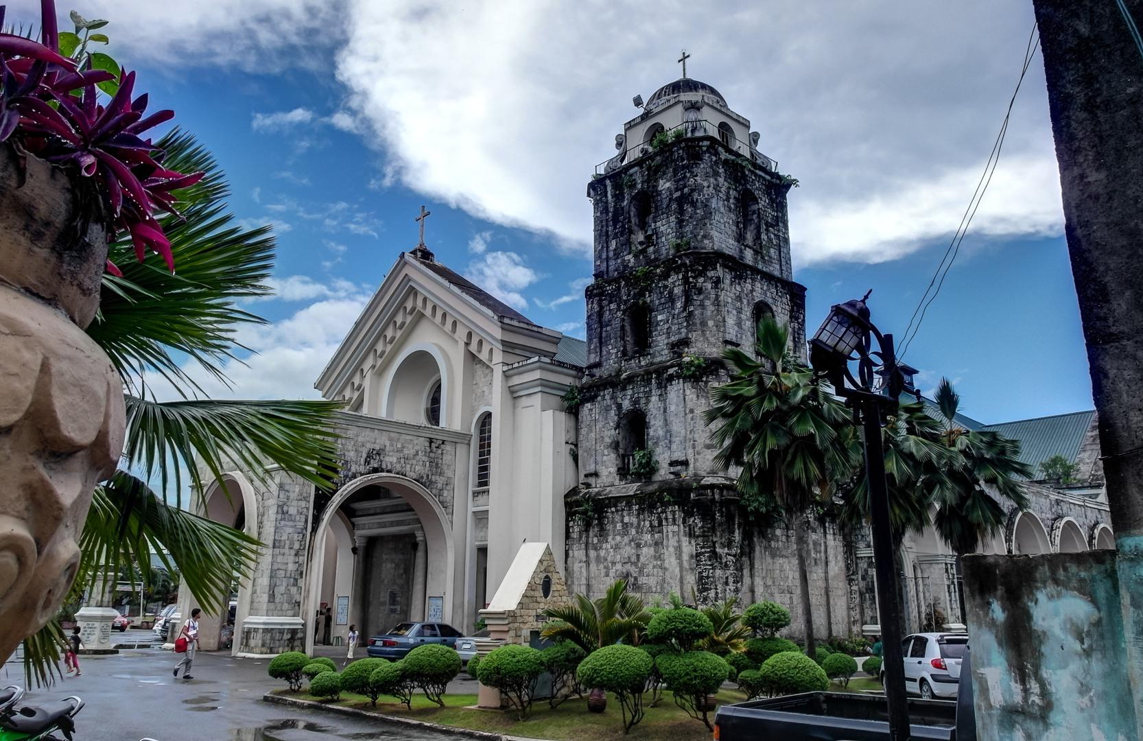 Достопримечательности города Тагбиларан на Филиппинах