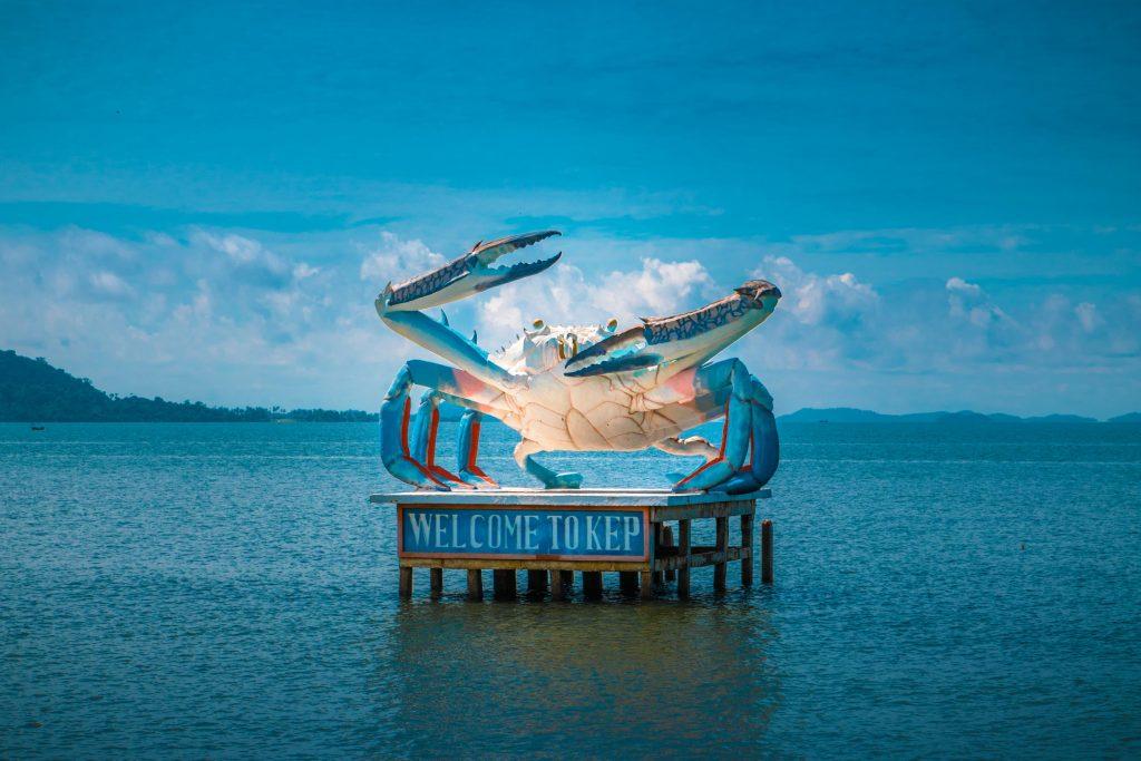 Столица крабов Кеп в Камбодже