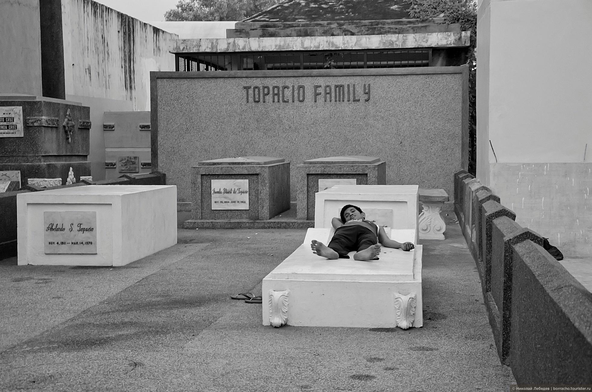 Жилое кладбище в Маниле, Филиппины