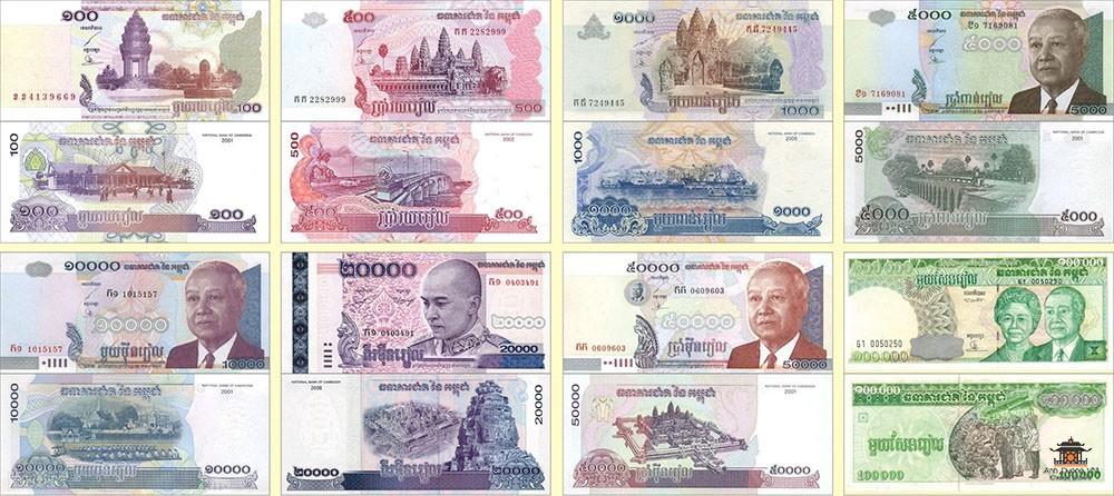 Национальная валюта Камбоджи