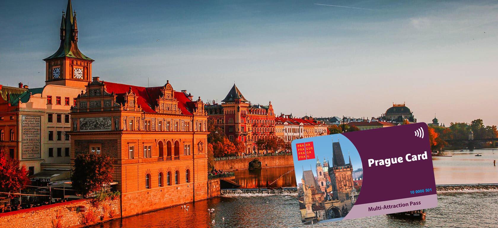 Карта Prague Card для туриста