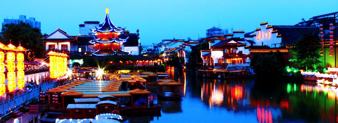 Город Нанкин в Китае