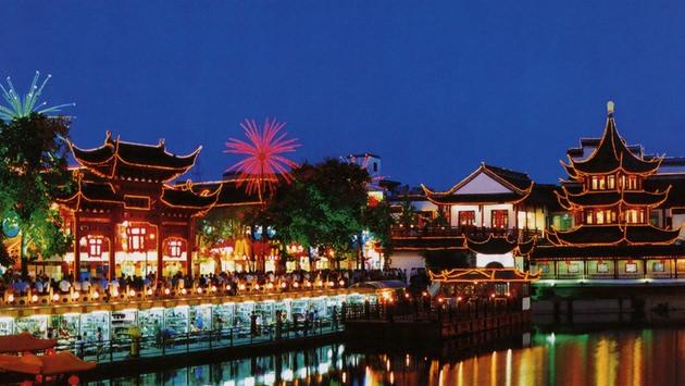 Китайский город Нанкин